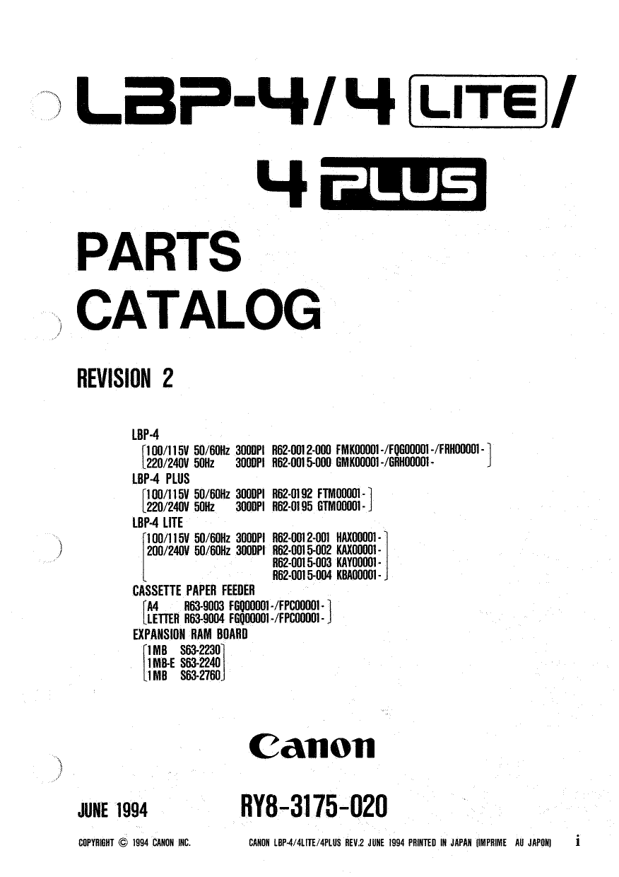 Canon imageCLASS LBP-4 4i Parts Catalog Manual
